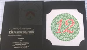 Bảng thử mù màu sắc giác ISHIHARA