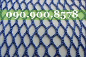 Bán lưới an toàn Hàn Quốc 2,5cm giá rẻ