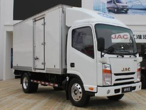 Xe tải Jac 1T99 thùng kín cho vay 70-90% giá trị xe