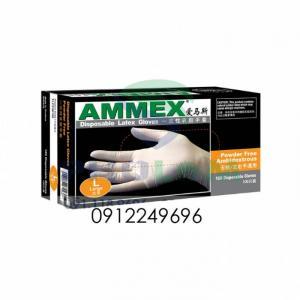 Găng tay cao su nitrile không bột AMMEX 9 inch