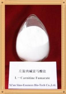 L- Carnitine Fumarate ( giảm mỡ)