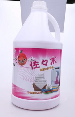 Nước giặt Saoaki hương nước hoa