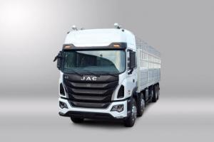 Xe tải 5 chân JAC