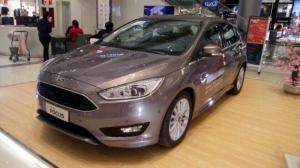 Ford Focus Trend Trả trước 150 triệu giao xe ngay!