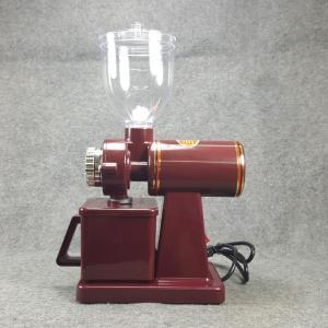 Máy xay cà phê mini N600, công suất 180W