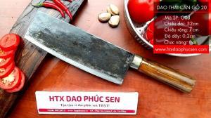 Dao Phúc sen thái cán gỗ 20
