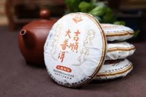 Bán loại Sản phẩm giúp tiêu mỡ, bảo vệ dạ dày, ngừa ung thư-trà Phổ Nhĩ, giá gốc