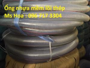 Xin giới thiệu Ống nhựa lõi thép chịu nhiệt D25 giá rẻ nhất