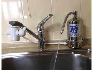 Máy lọc nước TABUCHI nhật bản