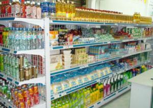 Cần tuyển nhân viên bán hàng tại quầy siêu thị.