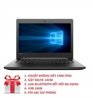 Laptop cũ 99% LENOVO i5-6200U Ram 4GB - tặng thùng phụ kiện