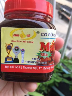 Mắm Ruốc Ăn Liền - Sáng Lợi - Đặc Sản Phú Quốc