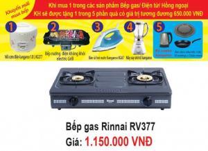 BẾP GAS RINNAI RV-377
