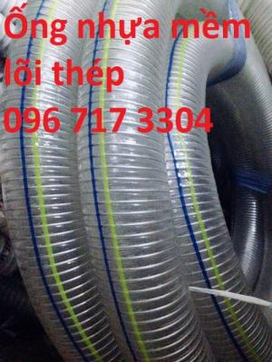 Ống nhựa mềm lõi thép D34 chịu hóa chất tốt