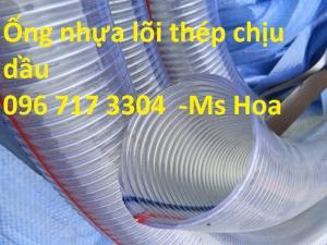 Ống nhựa mềm lõi thép chịu dầu chịu hóa chất Phi 34 giá rẻ