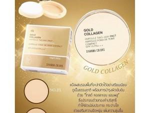 Phấn phủ collagen savina