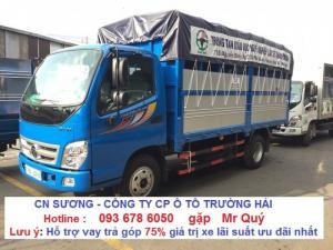Ollin 500B tải trọng 5 tấn. Xe tải Thaco Ollin 500B mới.