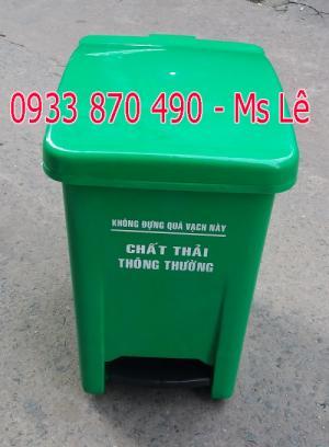 Thùng rác y tế 20 lít, thùng rác y tế màu xanh ,thùng rác y tế tphcm.Gía thùng đựng rác thải y tế 15 lít