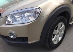 Cần bán xe Chevrolet Captiva 2.4mt 2009 màu vàng cát
