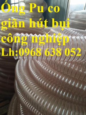 Ống Hút Bụi PU Lõi Đồng D40, D50, D60, D75, D100, D114, D120, D150, D168, D180, D200, D250, D300