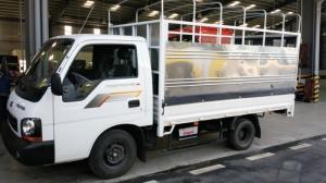 Xe tải KIA Trường Hải FR125 tải trọng 1,25 tấn chạy thành phố - Hỗ trợ trả góp