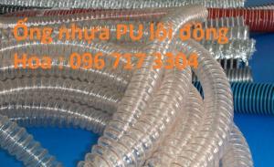 Ống nhựa PU hút bụi lõi đồng D75 giá tốt nhất thị trường