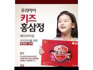 Hồng sâm trẻ em - thực phẩm tốt nhất cho sức khỏe toàn diện của bé !