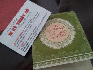 In thiệp mời nhân dịp Giáng Sinh