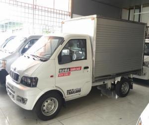 Bán xe tải nhập khẩu Thái Lan 710kg - Trả góp