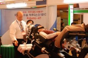 Kimes 2018 - Hội chợ thiết bị bệnh viện và dụng cụ y khoa Hàn Quốc