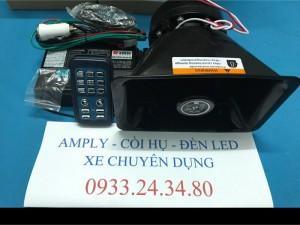 Amply còi hụ xe chuyên dụng