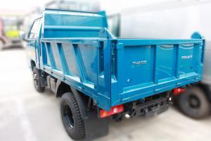 Xe tải  Thaco Forland 250c  xeben nhỏ