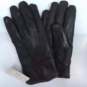 Găng tay giả da nam nữ có lót nhung