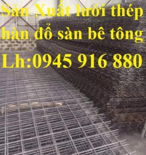 Lưới Thép Hàn Ô Vuông Ô 100x100, 150x150, 200x200, Sản Xuất Theo Yêu Cầu Khách Hàng