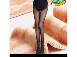 Quần tất 3D thần tháng lót lông cao cấp Hàn Quốc (hộp cam)