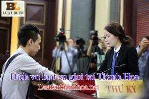 Dịch vụ đăng ký bảo hộ nhãn hiệu sở hữu trí tuệ tại Thanh Hóa