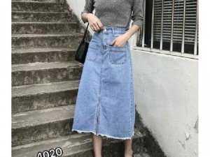 Chân váy jeans dài