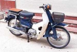 Cub 82 Nhật nguyên bản 70cc biển 29
