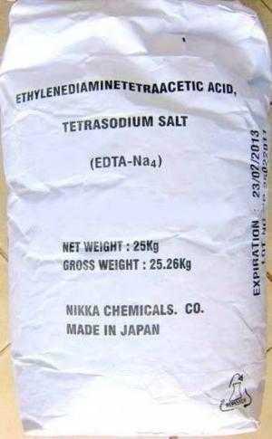 Công ty Dylan phân phối các mặt hàng nguyên liệu thuốc thủy sản