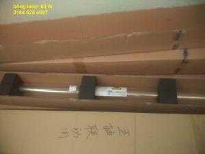 Sửa máy laser giá rẻ tại quận 12 , Hóc Môn, Củ chi