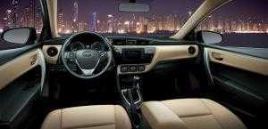 Gọi ngay gọi ngay ưa đãi bỏng tay sở hữu ngay Corolla Altis 1.8E (MT) với giá rẻ bất ngờ