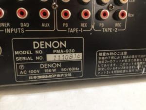 Bán chuyên ampli Denon PMA 930 hàng bãi