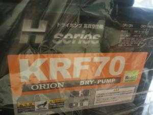 Bơm hút chân không ORION - Nhật Bản