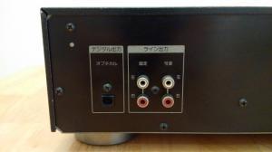 CD Sony 911
