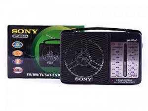 Radio Sony 5 Band SW - 607AC