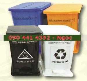 Thùng rác 15 lít, thùng rác chuyên dùng trong ngành y tế. Thùng rác 20 lít màu xanh-vàng -đen-trắng.