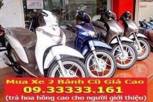 Thâu mua xe máy cũ giá cao