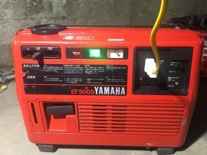 Máy phát điện xách tay YAMAHA ef500s nội địa nhật bản  Hàng hiếm và đẹp Siêu bền Siêu cách âm