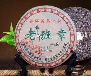 Có bán các loại Trà Phổ Nhĩ - giúp giảm mỡ, ngừa ung thư, bảo vệ dạ dày, giảm cholesterol, giá tốt