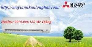 MÁY LẠNH TREO TƯỜNG MITSUBISHI HEAVY SRK09CM - 5  Nhóm sản phẩm:  MITSUBISHI HEAVY Hãng sản xuất:MITSUBISHI HEAVY Xuất xứ:Thái lan Bảo hành:2 NĂM Mã sản phẩm:SRK09CM-5 Công suất:1 ngựa/ 1.0hp